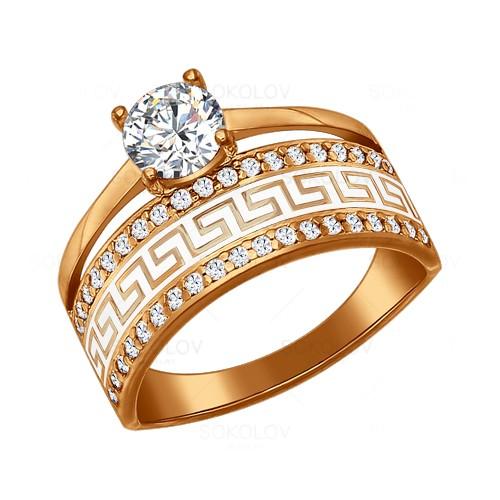 Новая мода вспышки дрель корона ювелирных изделий кольца блестящий элегантный красоты кольцо оптовая